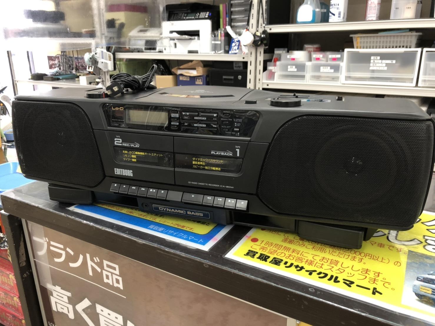 HITACHI 日立 CD ラジオ カセット レコーダー CX-20W ラジカセ 完全動作品 レトロ をお買取りさせて頂きました!!の買取-