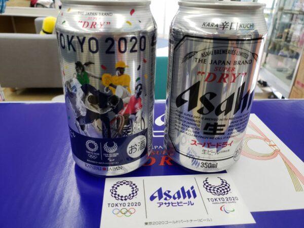 ビール、焼酎、ブランデー、ワイン、日本酒 などのお酒買取しています!