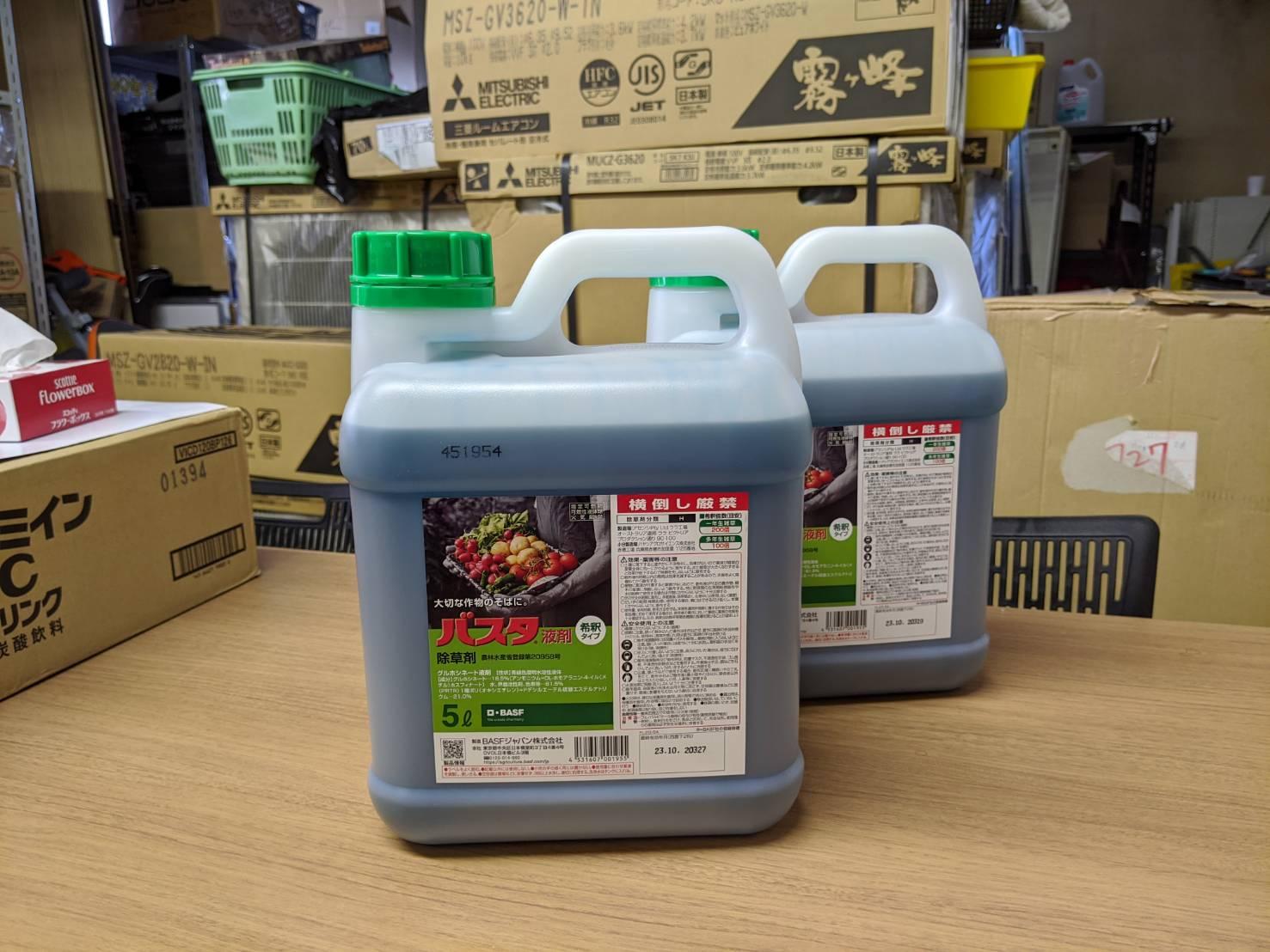 除草剤 バスタ液剤 5L 買取致しました!!の買取-