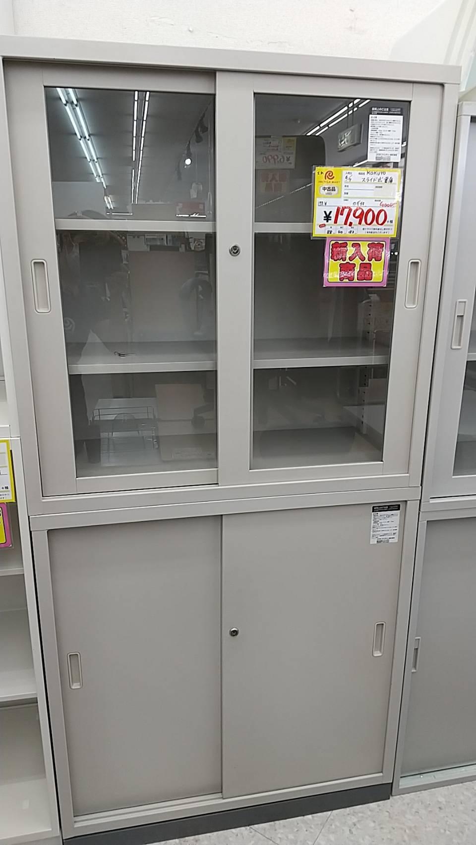 【KOKUYO コクヨ スライド式書庫カギ付き オフィス・事務機器】を買取致しました!!の買取-