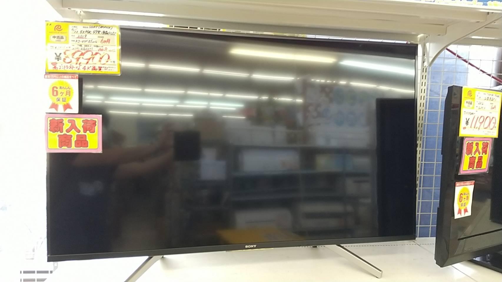 【SONY ソニー 4K対応 49インチ液晶TV BRAVIA ブラビア  2019年製 KJ-49X8500G】を買取致しました!!の買取-