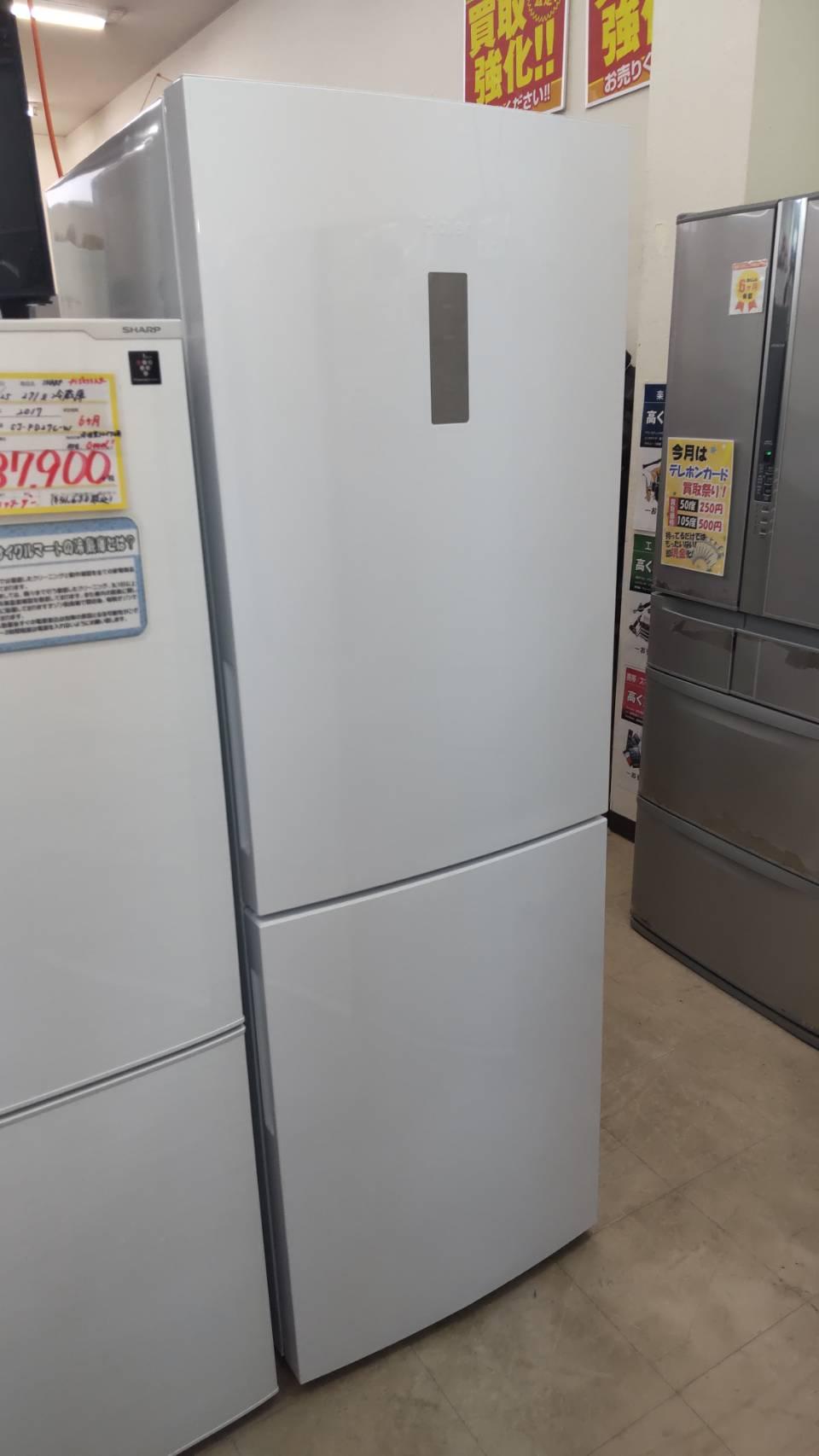 【Haier ハイアール 340L 冷蔵庫 JR-NF340A 】を買取りさせて頂きました!福岡市 早良区のリサイクル ショップ リサイクルマート原店です!の買取-