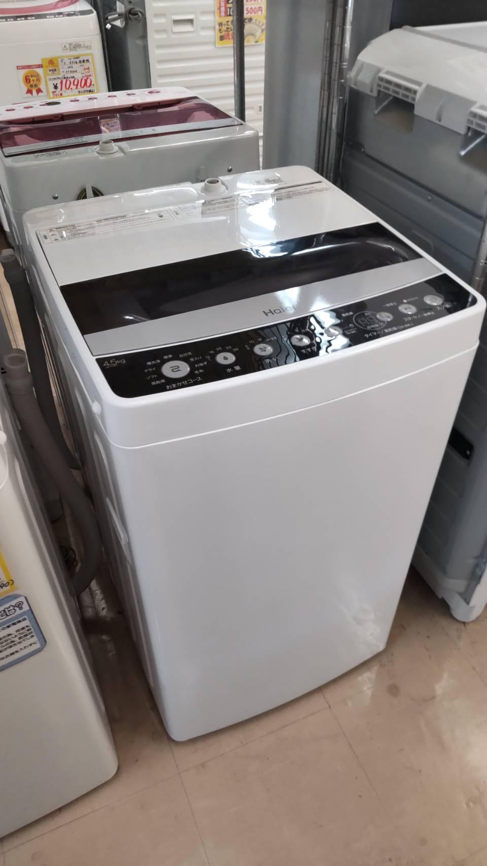 【⭐Haier ハイアール 4.5kg 洗濯機 JW-C45D 風乾燥 機能付き⭐】を買取りさせて頂きました! 福岡市 早良区のリサイクルショップ♪ 洗濯機 高価 買取中♪の買取-