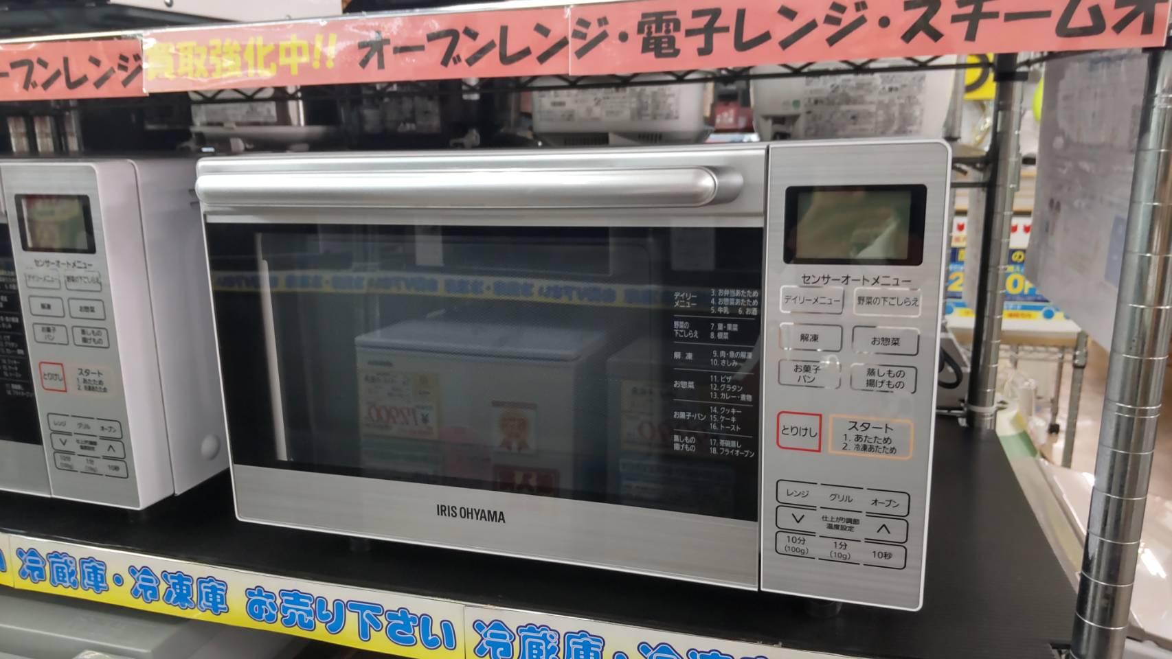 【IRISOHYAMA アイリスオーヤマ オーブンレンジ MO-F1801 900W フラットテーブル 18L】を買取りさせて頂きました!⭐福岡 早良区 リサイクルショップ ⭐リサイクルマート原店😆の買取-