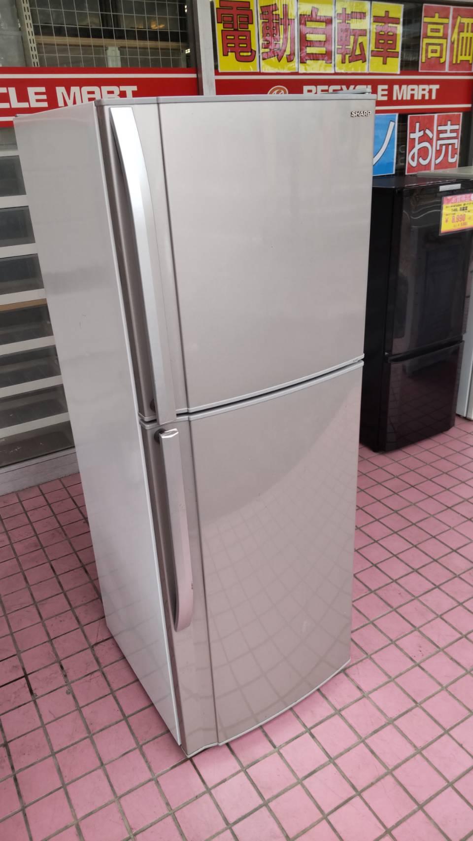 【⭐SHARP シャープ 冷蔵庫 228L 右開き シルバー系 SJ-23T-S ナノ低温脱臭触媒 ノンフロン⭐】を買取りさせて頂きました!福岡市 早良区 リサイクルショップ 冷蔵庫 販売も行っております👍😆の買取-