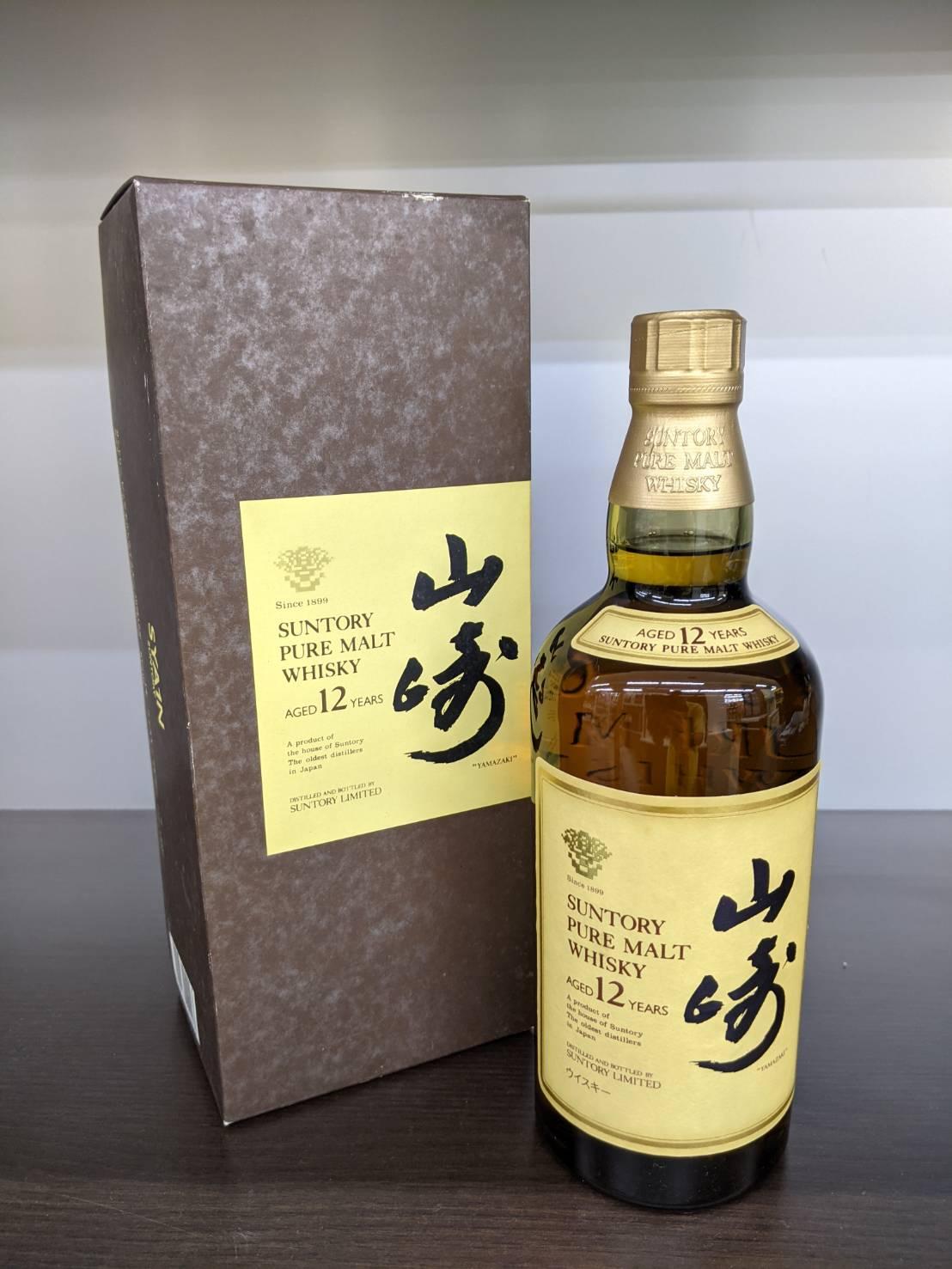 【SUNTORY サントリー 山崎 12年 ピュアモルト ウイスキー 750ml 古酒】を買取いたしました!の買取-