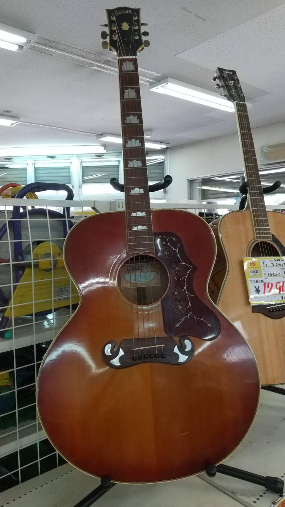 【1970年代ヴィンテージ Gallan(ギャラン) アコースティックギター G30】を買取致しました!!の買取-