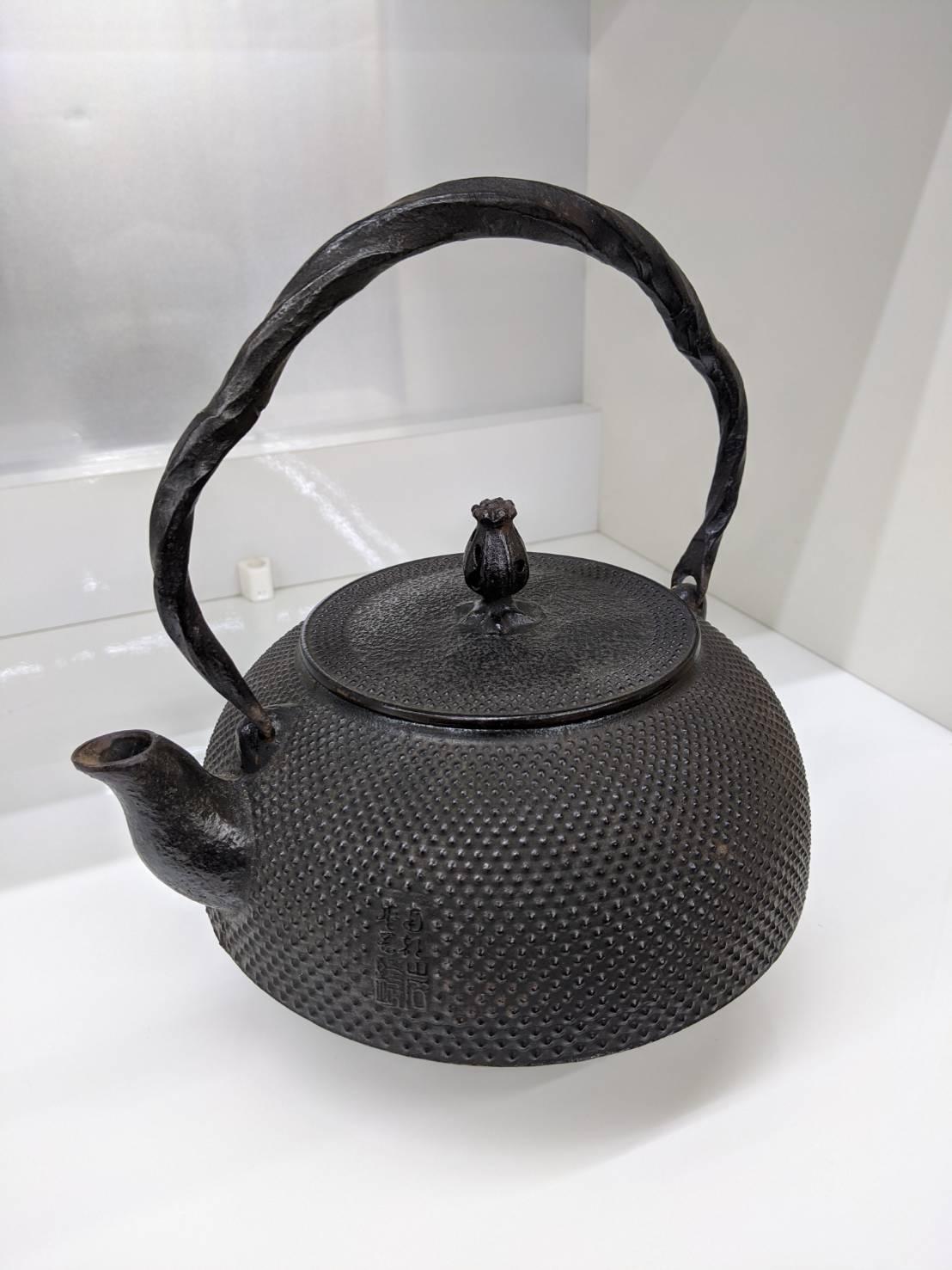 【南部鉄器 岩鋳 鉄瓶 急須 茶道具 煎茶】を買取いたしました!の買取-