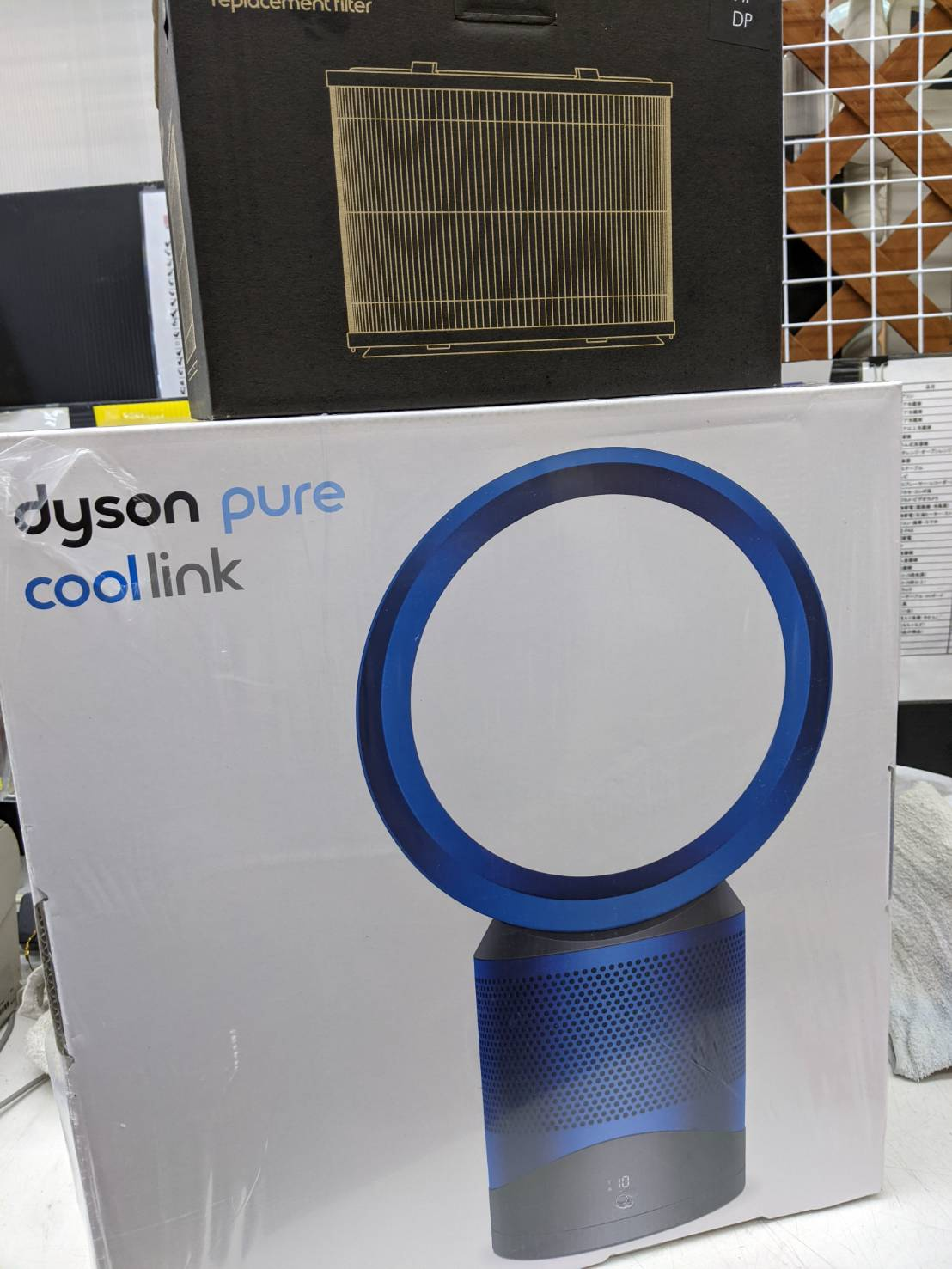 【dyson pure cool link DP03 羽なし 扇風機 空気清浄機】を買取いたしました!の買取-