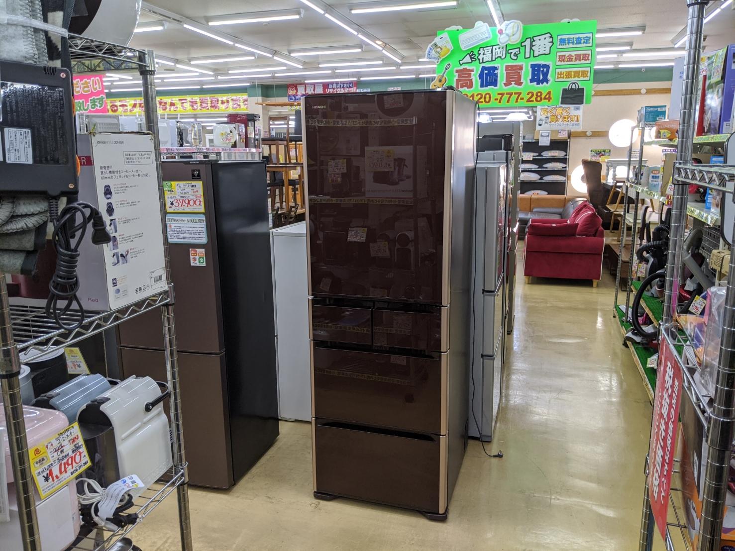 HITACHI / 501L冷蔵庫 2016年製 R-S5000G 買取ました!!の買取-