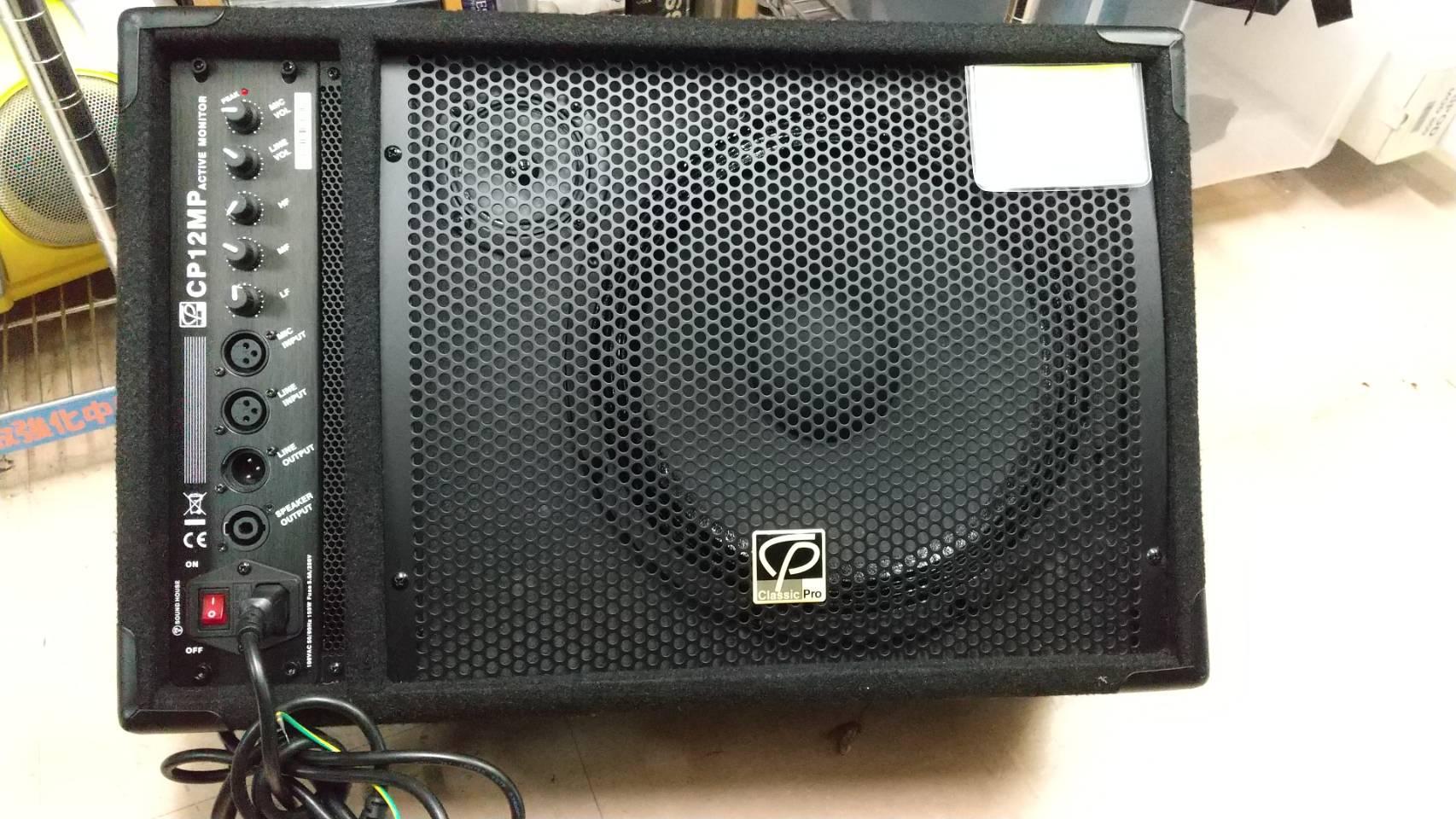 【CLASSIC PRO ( クラシックプロ ) / CP12MP PAスピーカー】を買取致しました!!の買取-