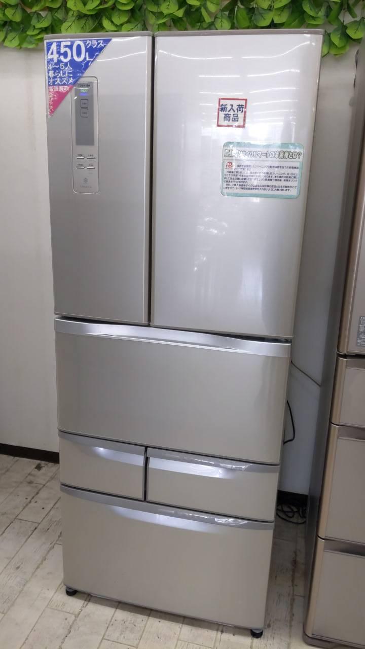 【✨参考上代約8.5万✨2012年製✨TOSHIBA✨471L冷蔵庫✨VEGETA✨自動製氷✨】を買い取りさせて頂きました!の買取-