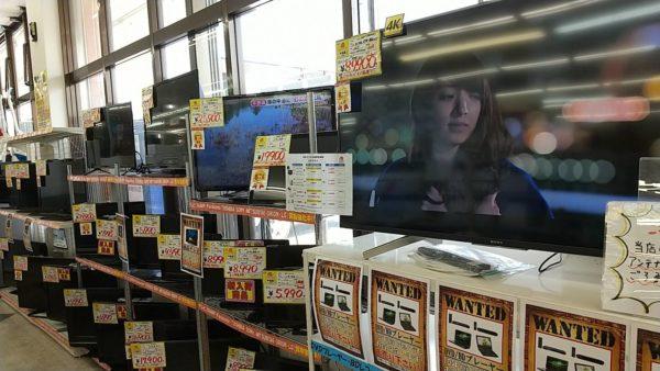 【豊富な在庫でお迎えしております!!特にテレビは熱いですよ!!】