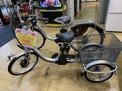 【電動アシスト付き自転車】高価買取中です!お売り下さい!!