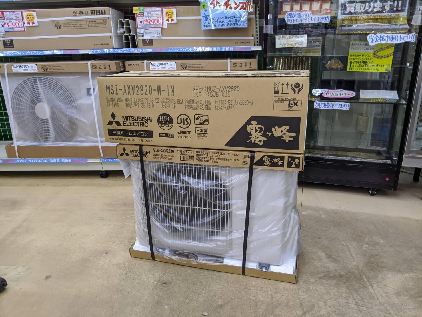 未使用 MITSUBISHI 三菱 MSZ-AXV2820 2.8kwエアコンの買取-