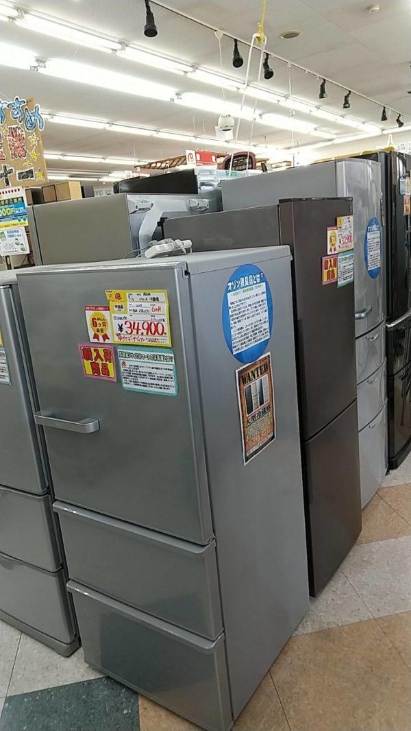 【売れ過ぎてファミリー冷蔵庫が不足しております。お売りください!!】