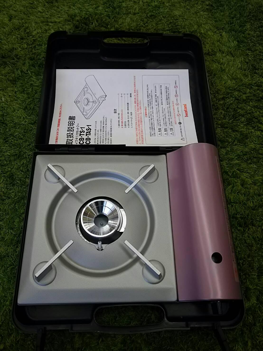 【イワタニ /iwatani カセットフー 達人スリムⅡ持ち運び式カセットコンロ CB-TS-1-A】を買取させて頂きました!の買取-