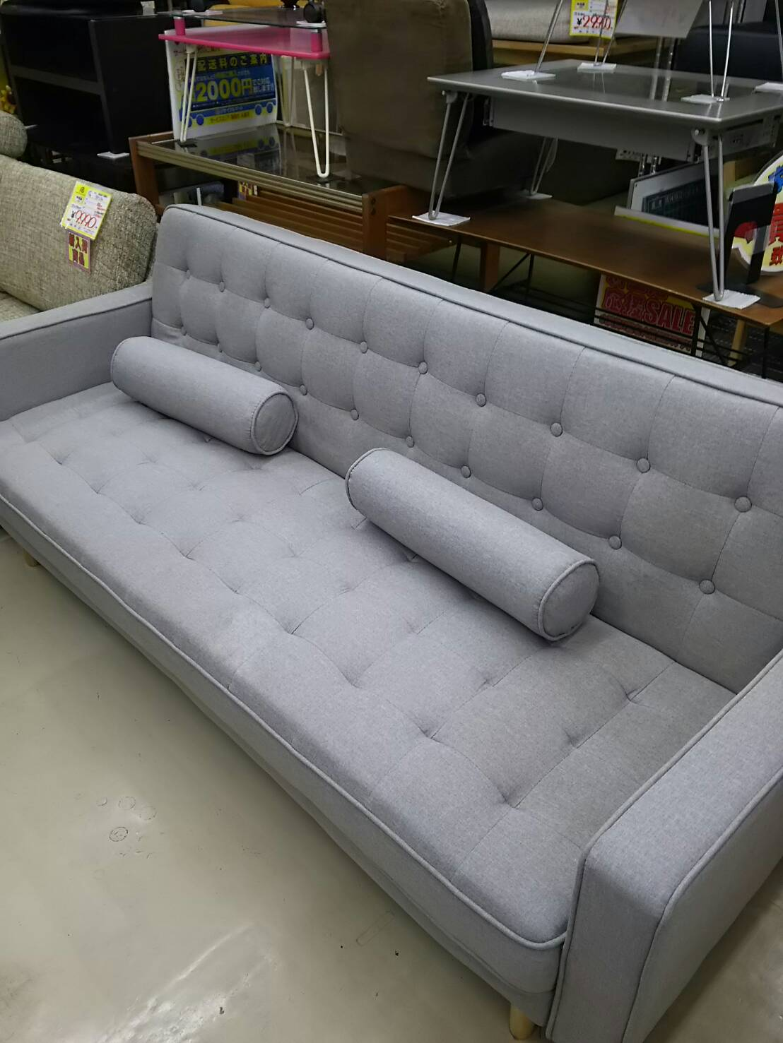 【大型ソファーベッド 3Pソファ 202×89×81cm】を買い取り致しました!の買取-