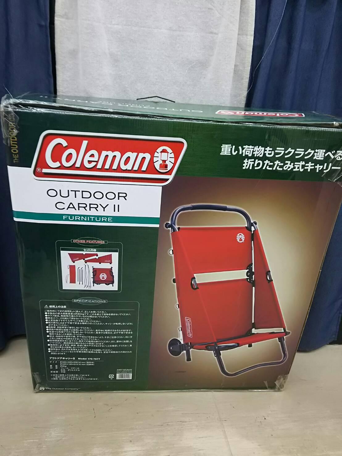 【Coleman コールマン 折りたたみ式キャリー 未使用品 OUTDOOR CARRY Ⅱ】を買取致しました!!の買取-