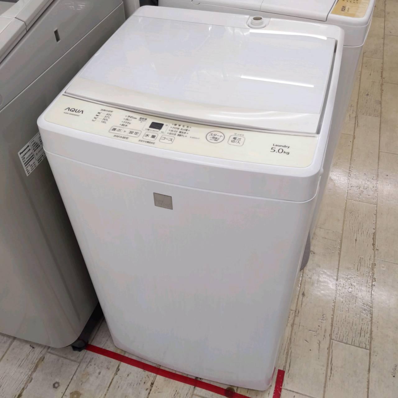 【2019年製 Haier 5.0kg 洗濯機 ナチュラルウッド風カラー】を買い取りました!の買取-