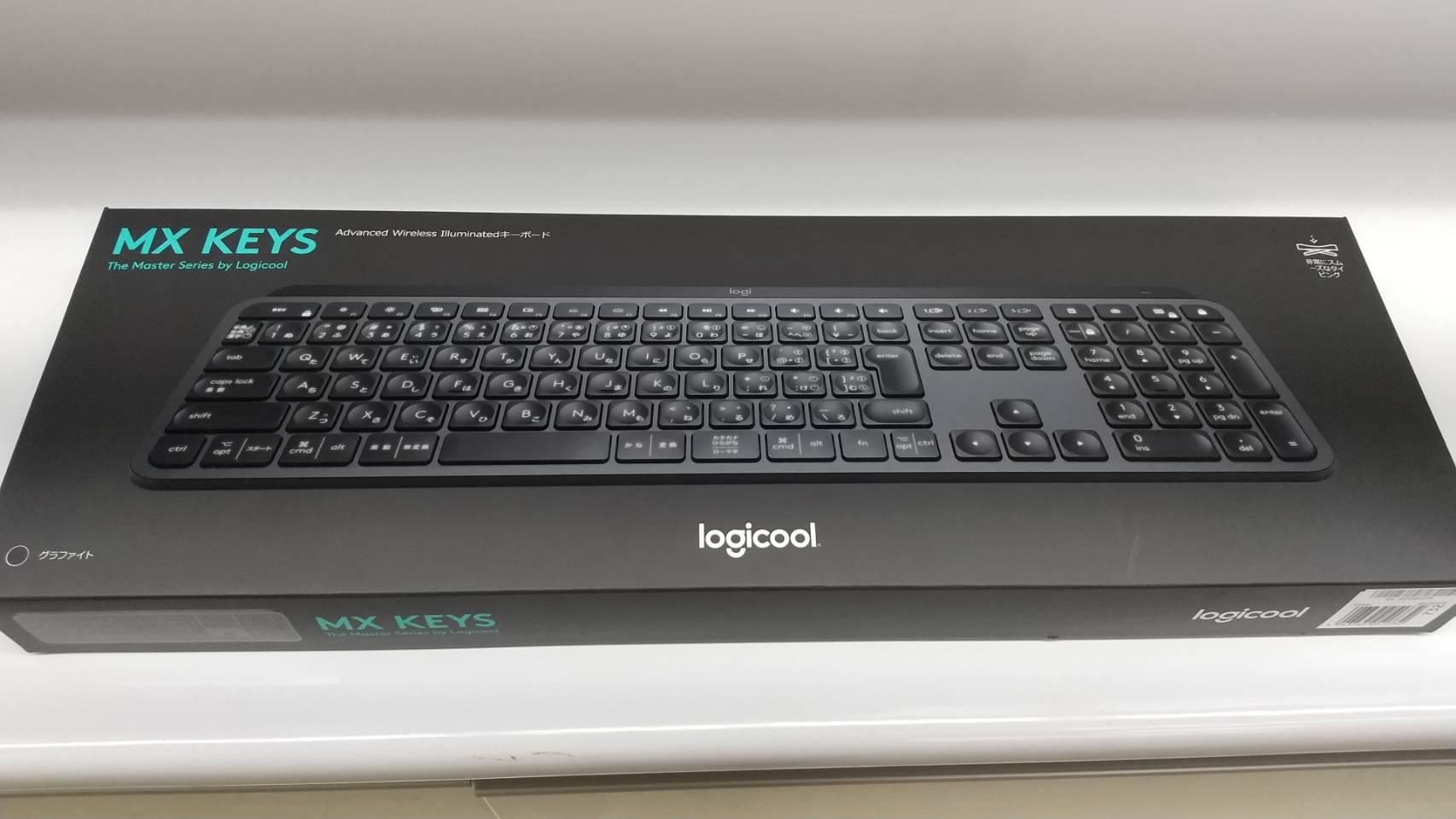 【logicool ロジクール MXKEYS ゲーミングキーボード KT800】をお買い取りいたしました!!の買取-