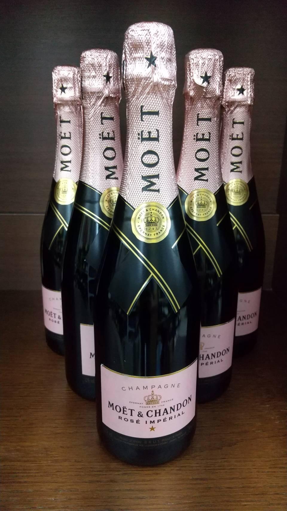 【(未開栓) MOET&CHANDON ROSE モエ・エ・シャンドン ロゼ アンぺリアル シャンパン 750ml】をお買い取りいたしました!!の買取-