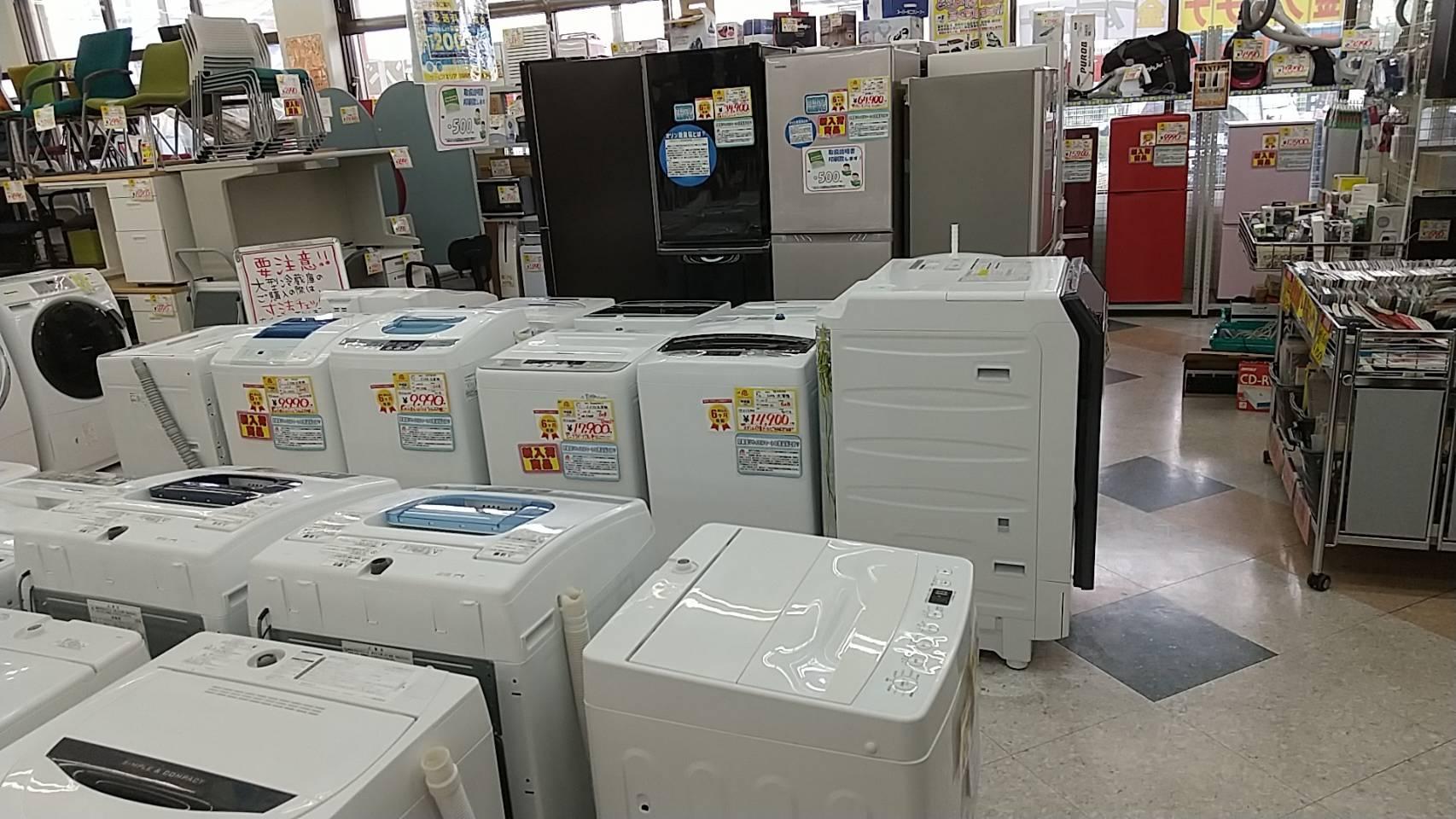 【圧倒的在庫力間違いなし! 冷蔵庫・洗濯機の売り場を拡大しました!!!】