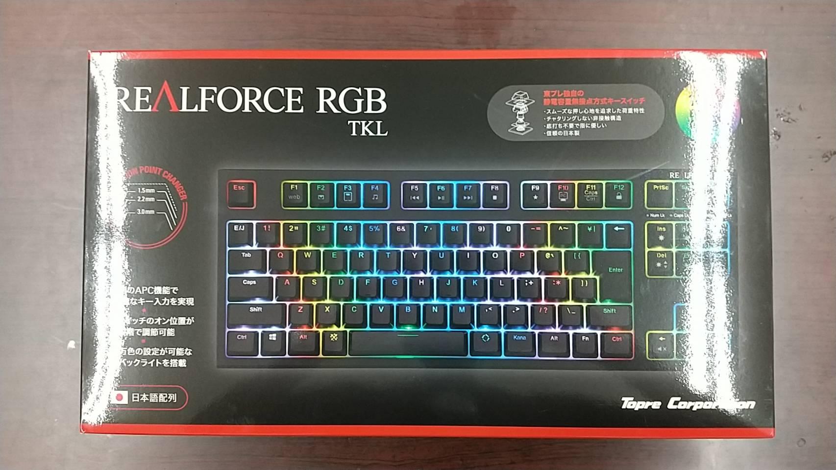 【美品!東プレ RealForce リアルフォース ゲーミングーボード 日本語配列かな無し テンキーレス LEDバックライト搭載REALFORCE R2 RGB TKL】を買取致しました!!の買取-