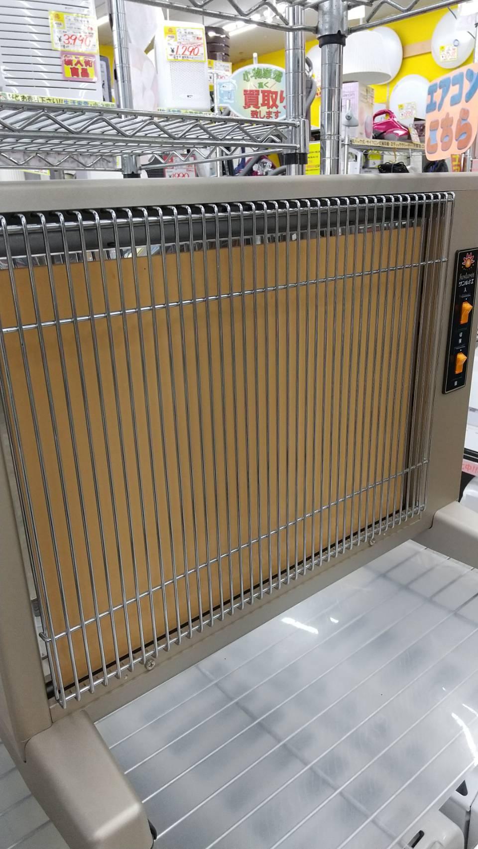 【遠赤外線ヒーター サンルミエ キュート 2018年式 E800LS 日本遠赤外線社製】の買取-