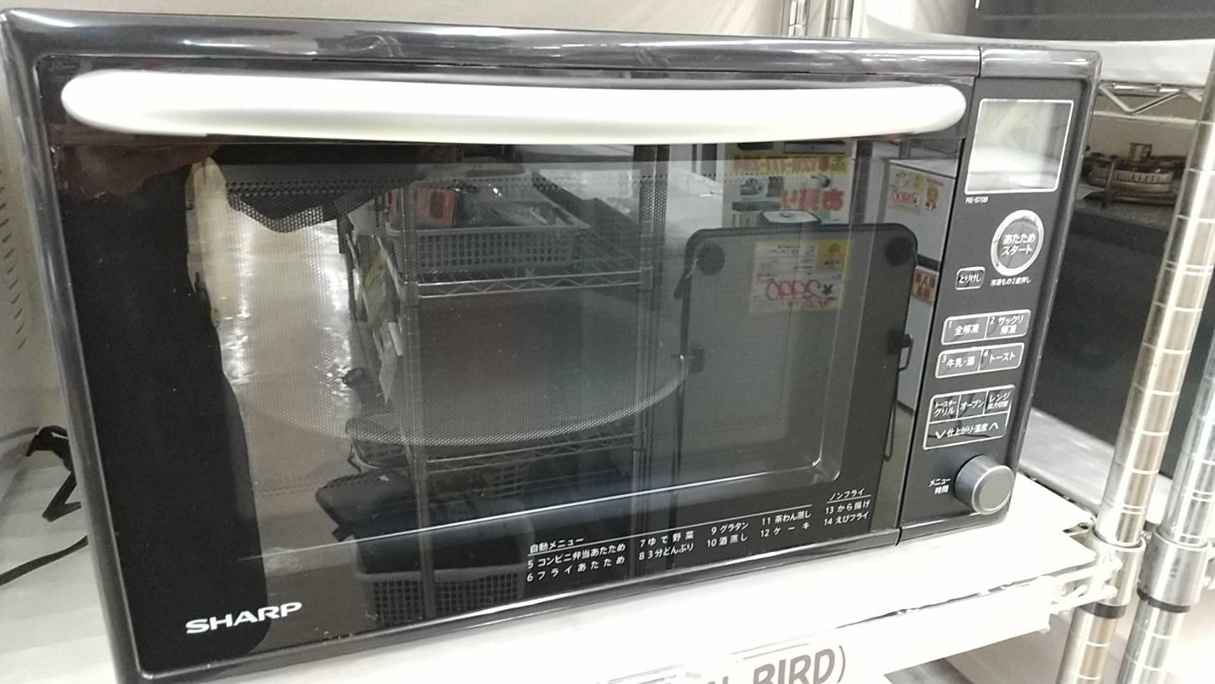 【SHARP シャープ スチームオーブン 20L 2019年製 RE-S70B-B】を買取致しました!!の買取-