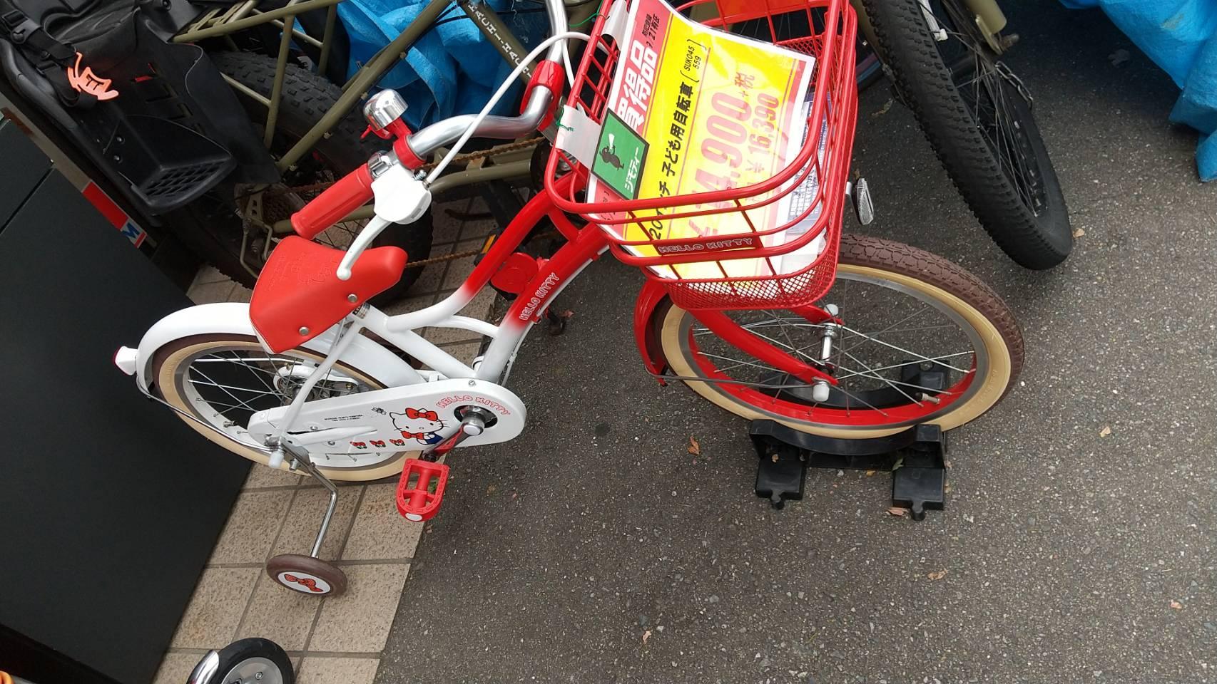 【超美品!!! 20インチ 子ども用自転車 ハローキティ】を買取致しました!!の買取-