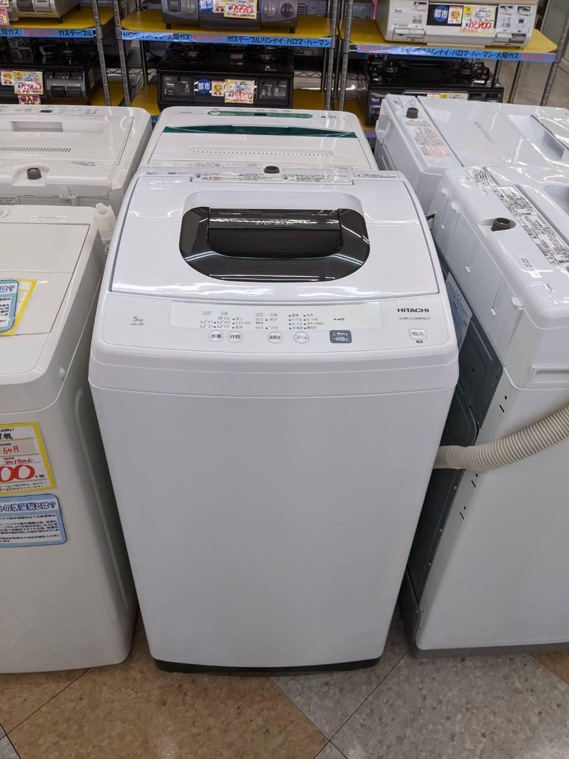【日立 HITACHI/5.0kg洗濯機/NW-50E/2020年製/高年式/美品】お買取させて頂きましたの買取-