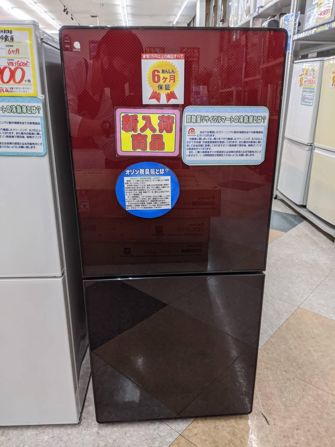 【U-ing/ユーイング 110L冷蔵庫 2018年式 UR-FG110J】の買取-