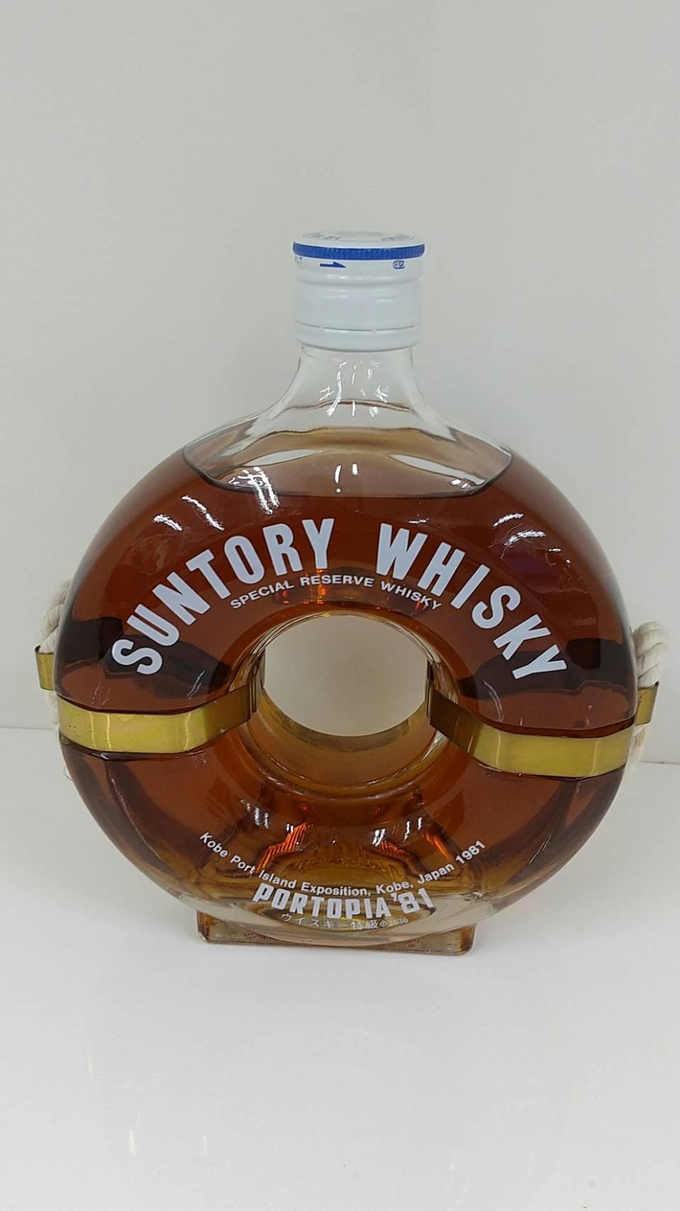 【SUNTORY PORTOPIA '81 ポートピア '81 記念ブイボトル 未開栓 スペシャルリザーブ ウイスキー 700ml 43% 古酒】をお買い取りいたしました!の買取-