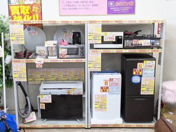 リサイクルマート大野城店の新生活コーナー始めました!!