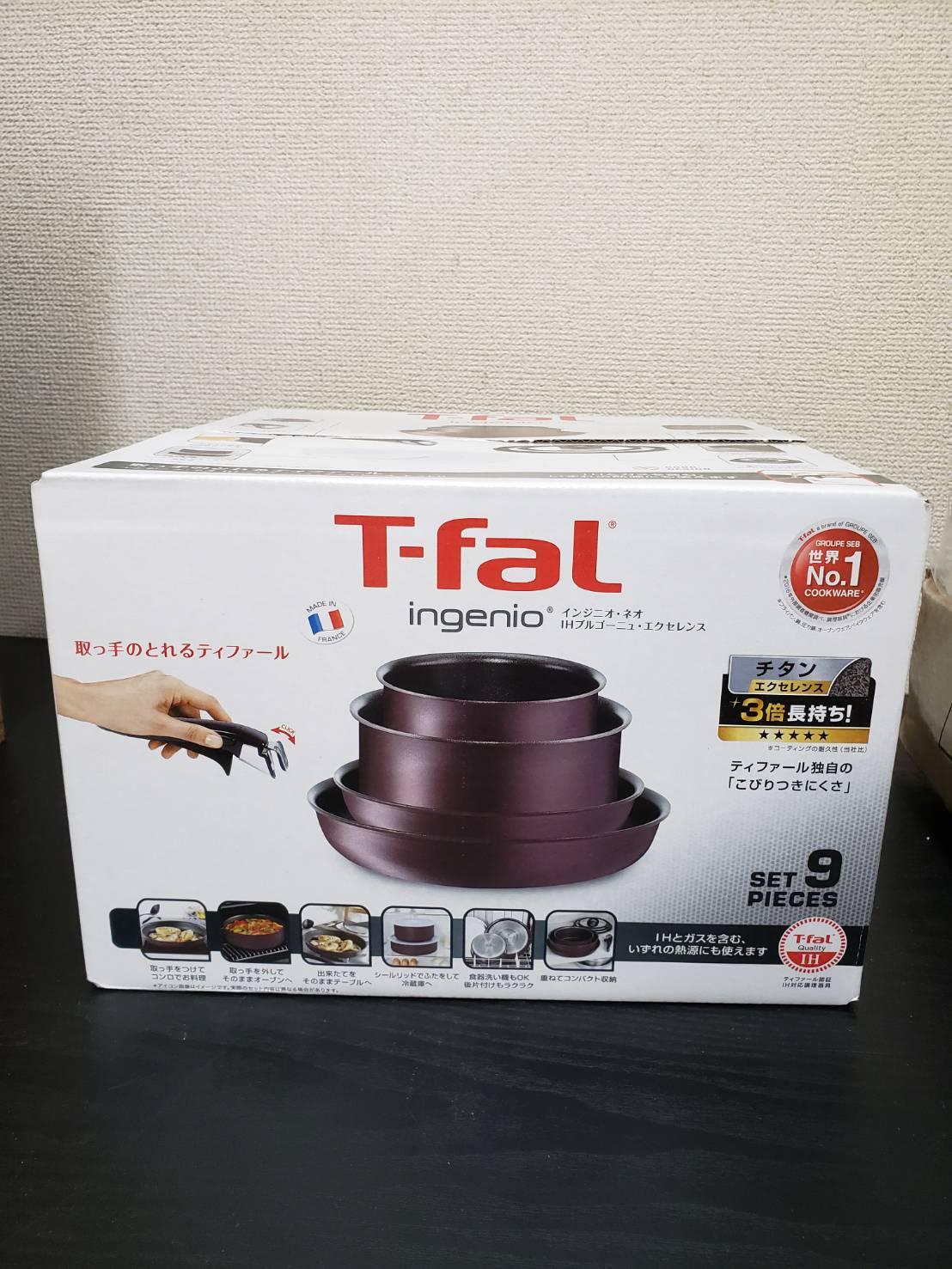 【T-FAL ティファール/ingenio インジニオ・ネオ IHブルゴーニュ・エクセレンス 未使用】お買取させて頂きました。の買取-