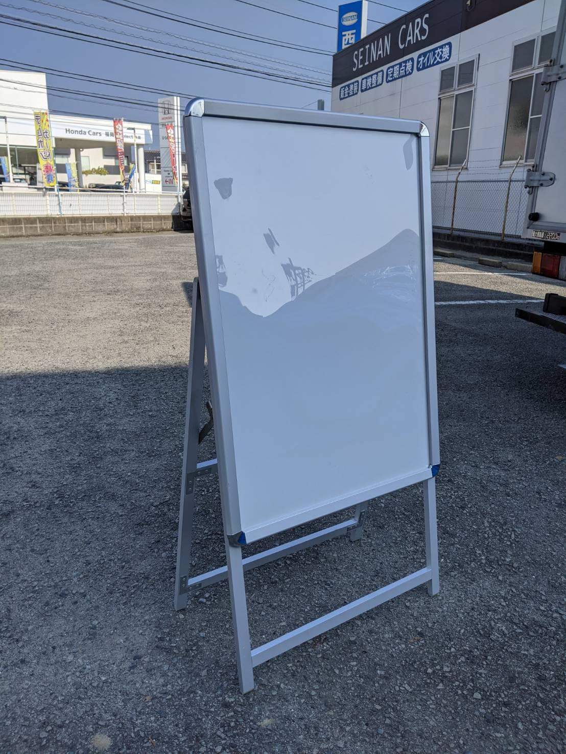 【業務用 A型スタンド看板 A1サイズ】をお買い取りいたしました!!の買取-