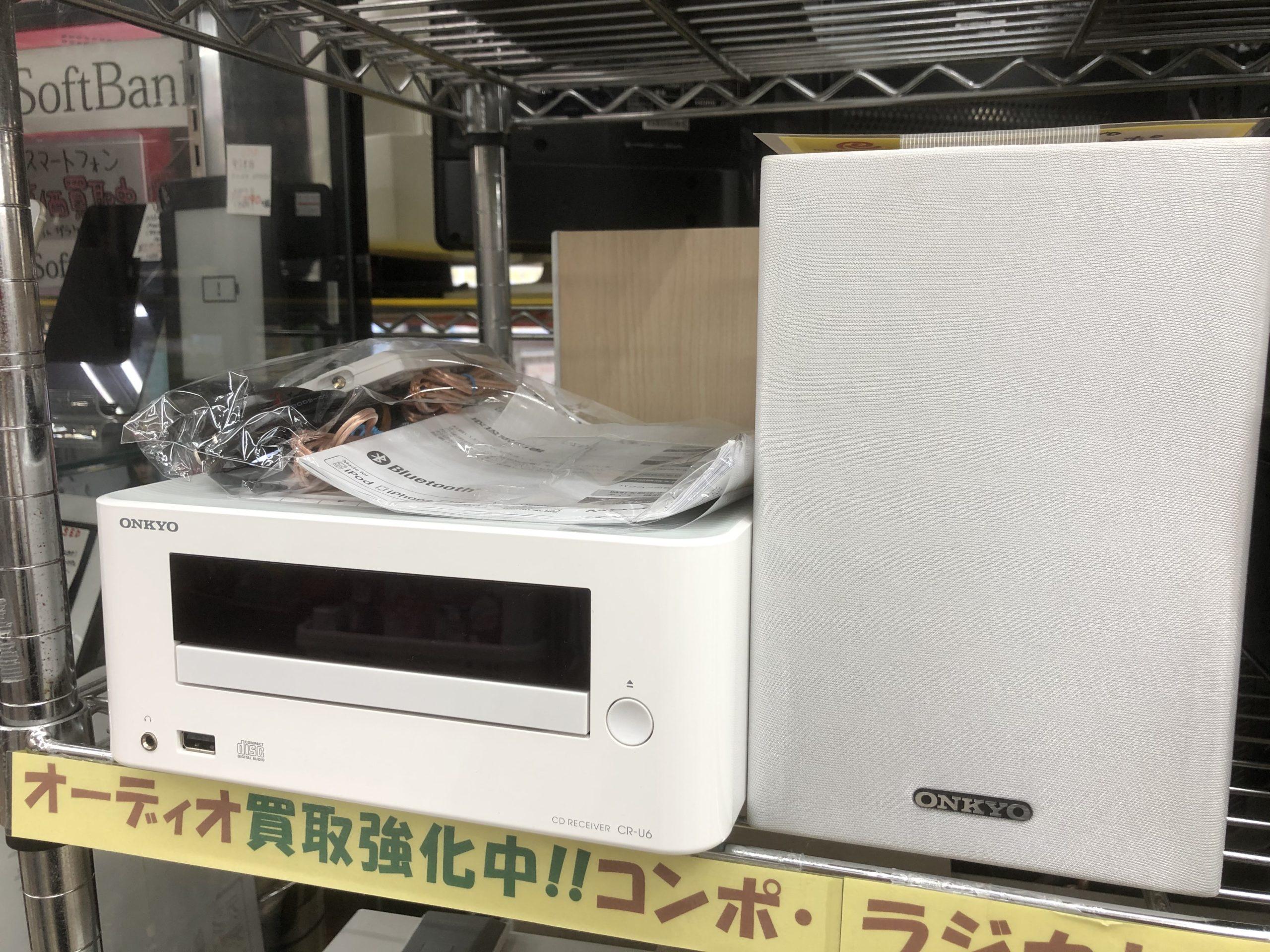 ONKYO オンキョー CDレシーバーシステム ホワイト X-U6(W) をお買取りさせて頂きました!!の買取-