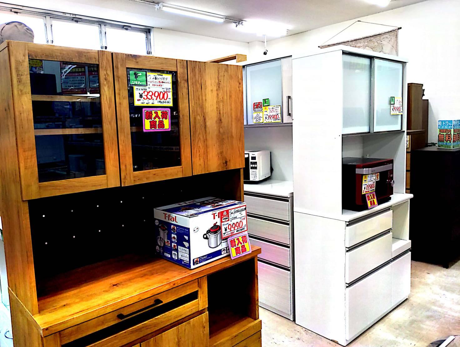 【食器棚・レンジボード売ってください!!! 高価買取致します!!!】