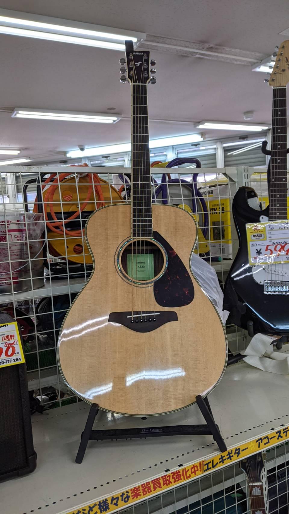 【YAMAHA ヤマハ アコースティックギター 2019年製 FS830 ピック・ソフトケース付き】を買取致しました!!!の買取-