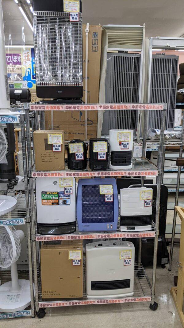 暖房器具買取強化中!!