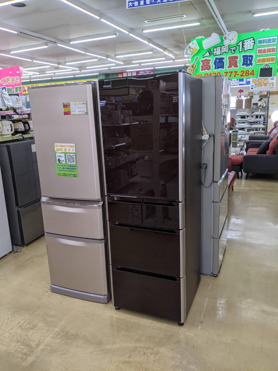 大型冷蔵庫が不足しております!!只今高価買取しております!!