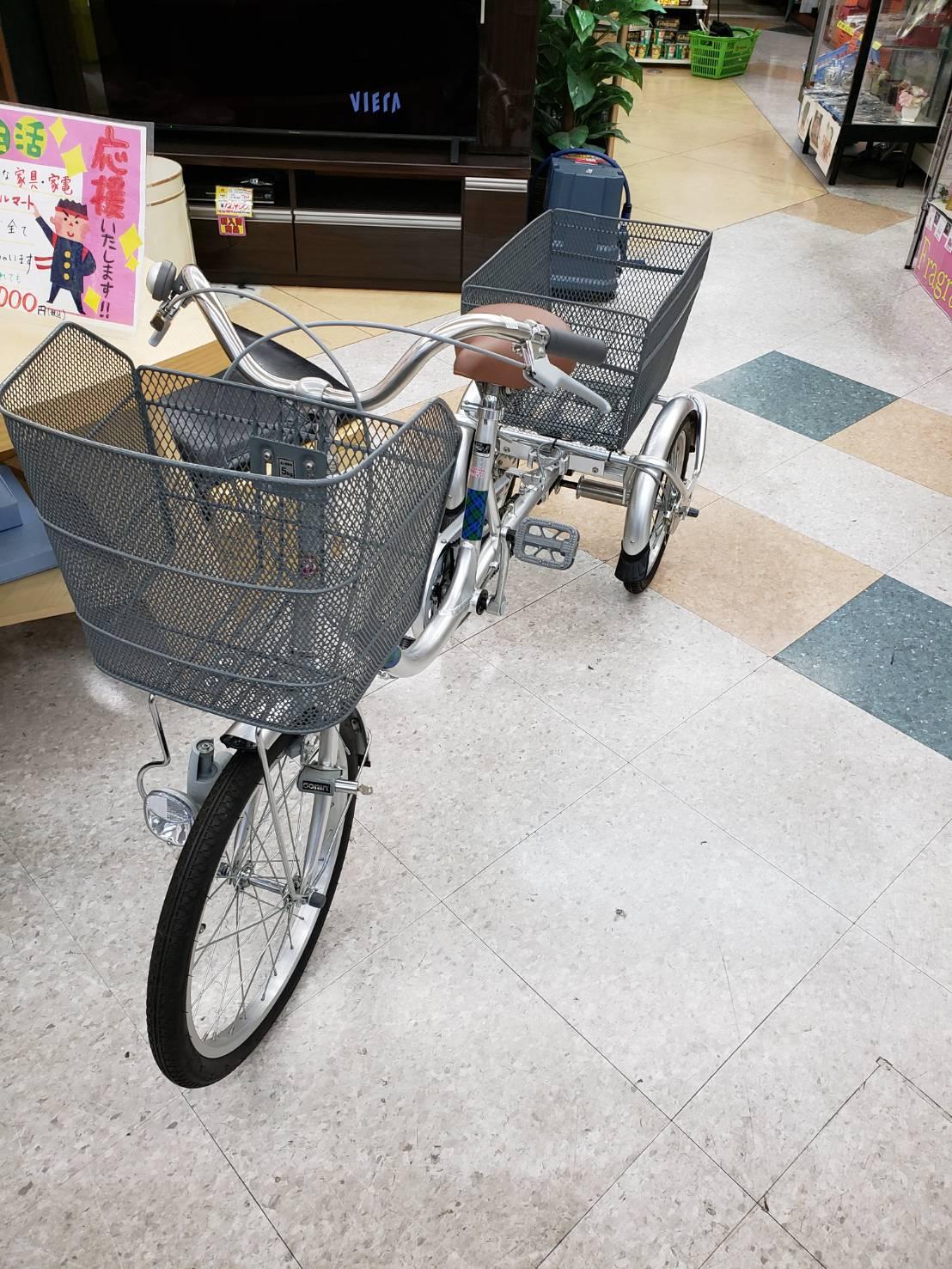 【美品/WISTERIA ウィステリア/3輪自転車】お買取させて頂きました。の買取-