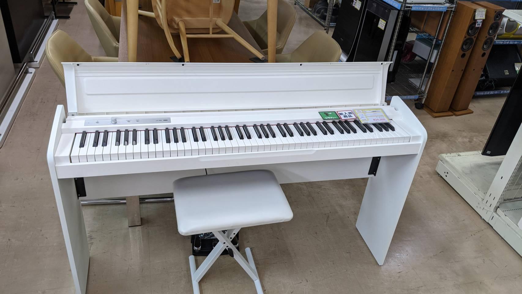 【KORG(コルグ)88鍵盤電子ピアノ 2017年製 LP-180 チェア・フットペダル付き】を買取致しました!!の買取-