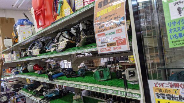 【電動・手工具買取強化中!!! 特にインパクトドライバーは大歓迎!!!】