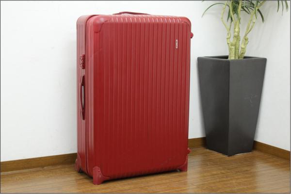 (福岡市早良区)リモワ 2輪 キャビントロリー スーツケース 550×800 赤の買取-5000