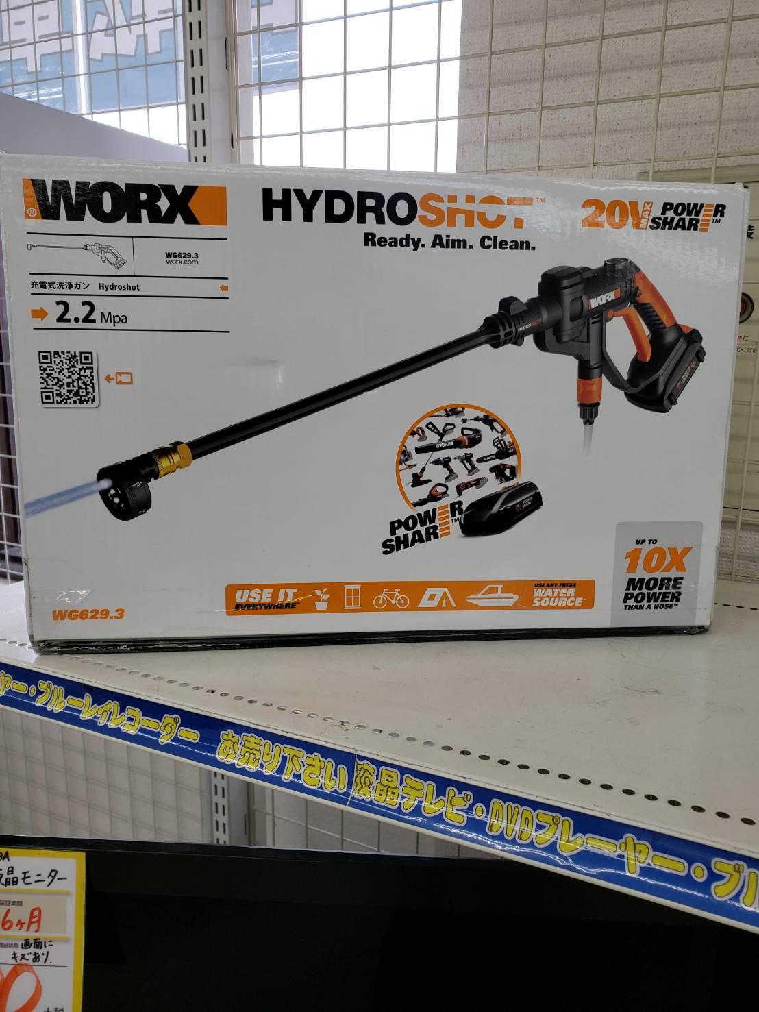 【WORX(ワークス)/ 充電式洗浄ガン / W629.3】買取させて頂きました!の買取-