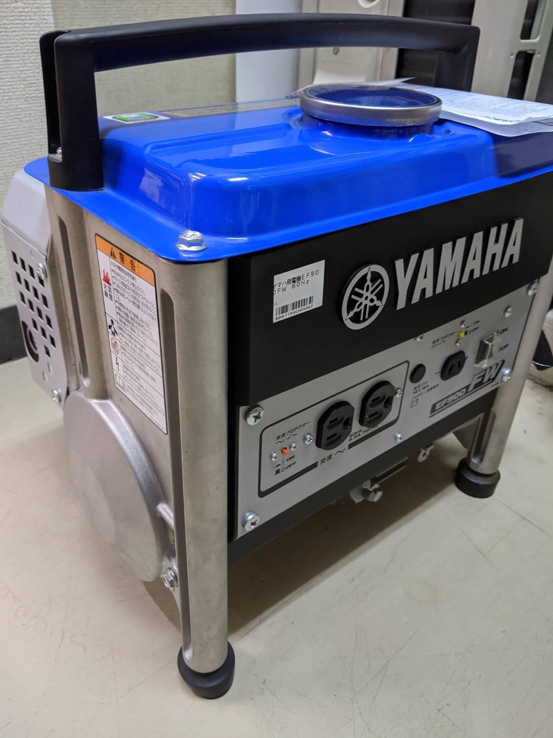 【YAMAHA ヤマハ 発電機 EF900FW 60Hz 0.85kVA 西日本地域専用 未使用品】を買取いたしました。の買取-
