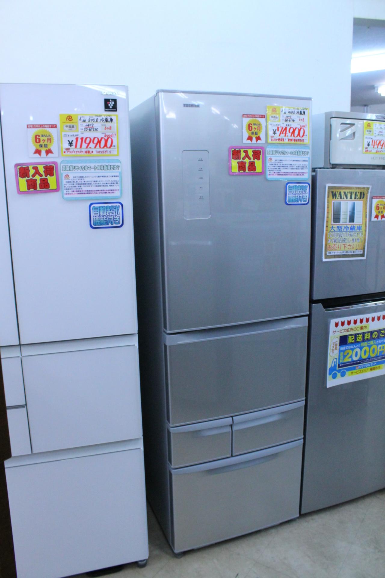 【2017年製 TOSHIBA 東芝 410L 冷蔵庫 大型冷蔵庫 GR-417G 真ん中野菜室 新鮮温度野菜室】を買取させて頂きました!の買取-
