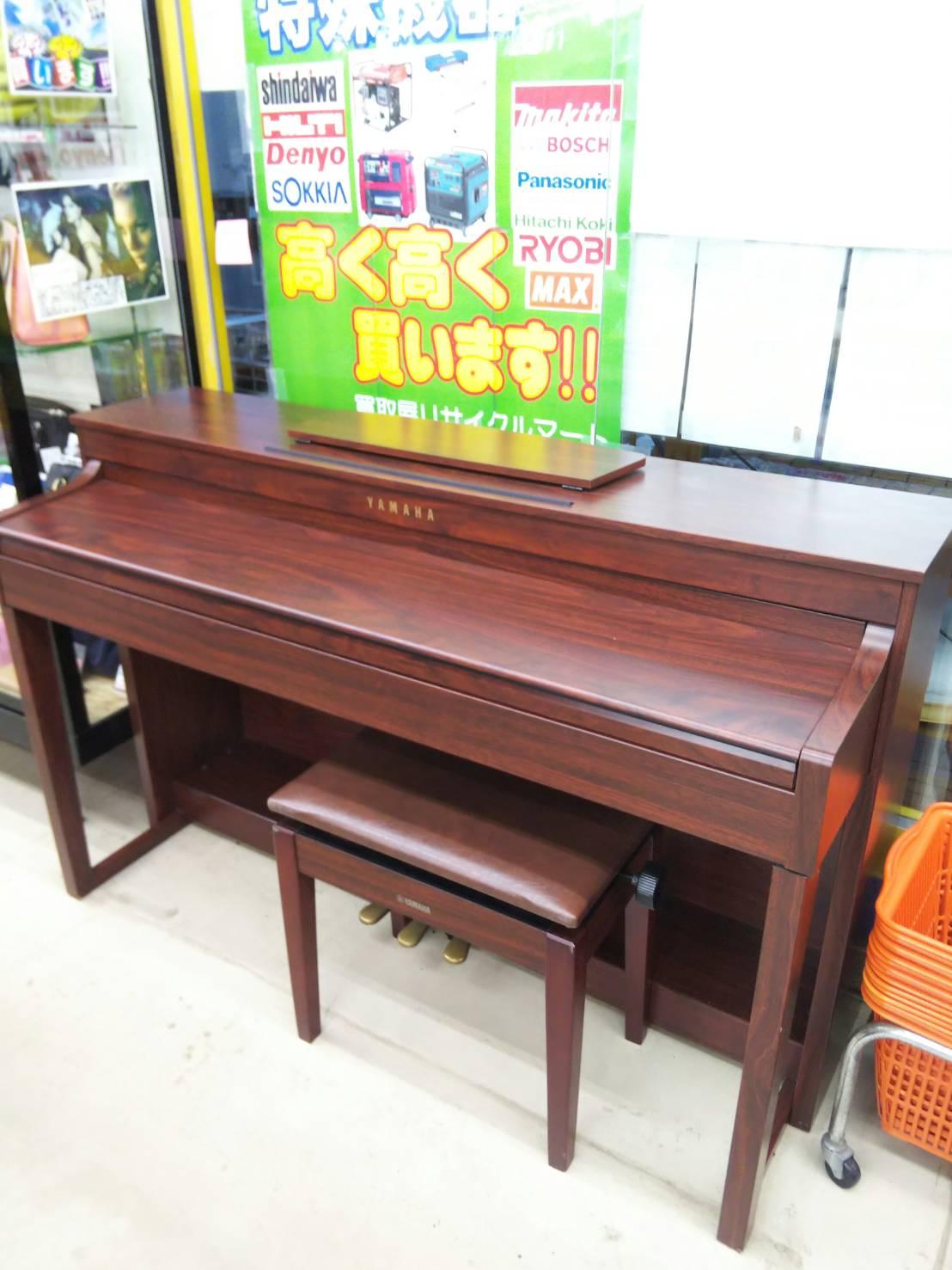 【YAMAHA 電子ピアノ CLP-430 88鍵盤 クラビノーバ】を買取いたしました!!の買取-